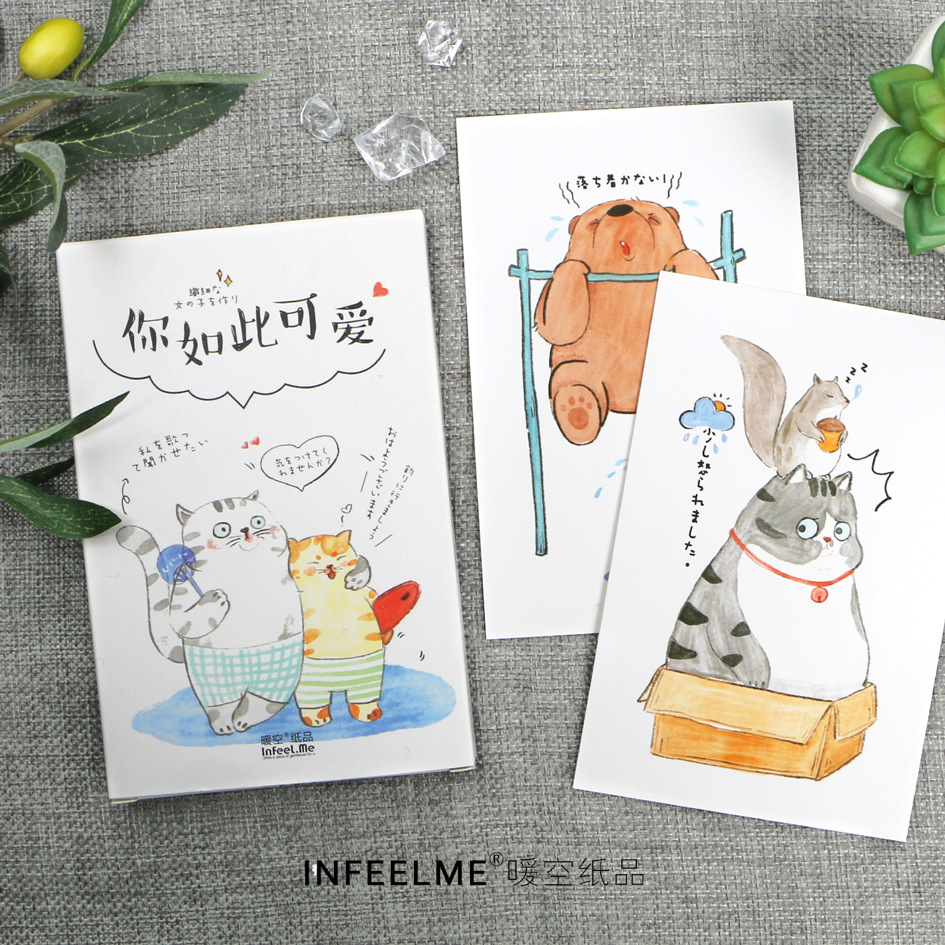 30 Sheets/Set You Are So Cute Hand-painted Animals Postcard Greeting Card Birthday Gift Card Message Card