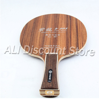 Yinhe Galaxy 505 Table Tennis Blade Rose Wood Progressed Offensive ( Poland National Team Wang Used ) Ping Pong Bat Racket
