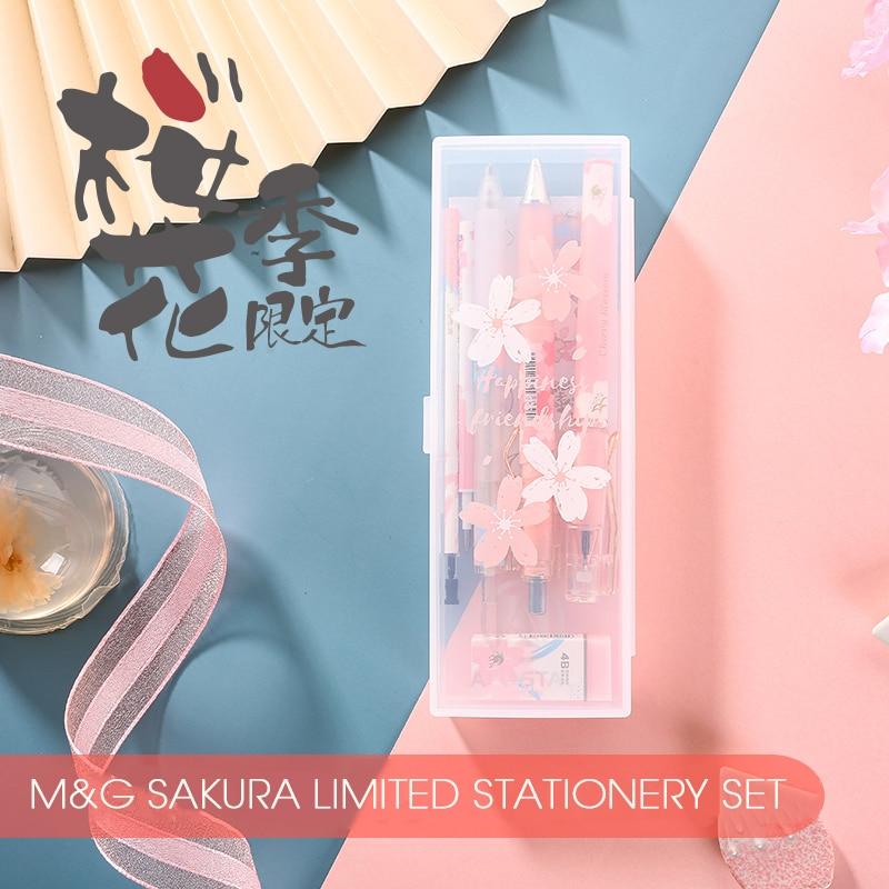 M&G Cute Kawaii 8pcs/lot