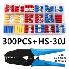 300 pçs isolados conectores de cabo de fio elétrico sortidas friso spade anel de extremidade garfo conjunto anel talões terminais de friso kit