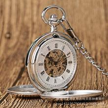 Большие карманные часы с двойным открытым корпусом и светильник