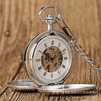 Large Pocket Watch With Double Open Cover
