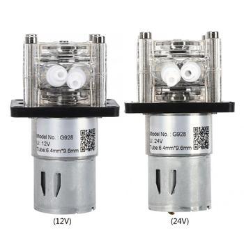 500mL/min Large Flow Peristaltic Pump High Quality Metering Pump for Aquarium Laboratory large flow 0 2000ml min peristaltic pump ac220v speed adjustable with silicon tubing industrial liquid pump