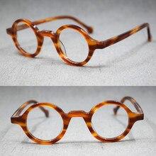 صغيرة خمر مستديرة يدوية إطارات النظارات كامل حافة خلات نظارات ريترو نظارات Rx able