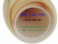 Membrana de troca cation (importação original dos eua) especificação opcional