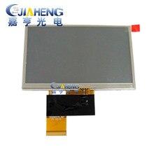 Écran tactile LCD tft 5 pouces, 480x272, AT050TN30, 32000579 – 22