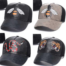 2021 Fashion Street Designer Hats Baseball Caps Ball for Man Woman Adjustable Beanies Dome Golf Sports Sun Chapeau