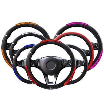 High Quality Steering Wheel Cover Dragon Hand 14.5 inches to 15 inches Skidproof Auto Steering Wheel Cover Anti-Slip Car Styling image