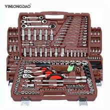 Набор торцевых головок универсальный инструмент для ремонта автомобиля трещотка набор динамометрический Ключ комбинированный набор ключей многофункциональный DIY toos