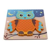Сова бабочка мультфильм животных детские игрушки-пазлы для детей подарок ребенка Монтессори Обучающие деревянные игрушки