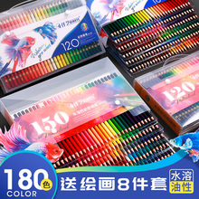 Professional 120/150/180 Oil Color Pencils Wood Soft Color Pencil for Kids School Drawing Sketch Art Supplies