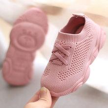 Crianças sapatos antiderrapante fundo macio do bebê sneaker casual tênis planos sapatos crianças tamanho meninas meninos sapatos esportivos