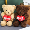 Best-selling 30-90CM cute plush stuffed toy love bear teddy bear doll holding heart super quality home decoration children's bir