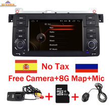 In Stock Android 10 AutoRadio Car Player Stereo For BMW 3 Series E46 Multimedia M3 318 320 325 330 335 1998-2005 GPS Navigation