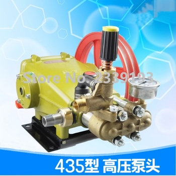 BH-435 type PX-40AII type high pressure washer high power car washer booster piston pump head