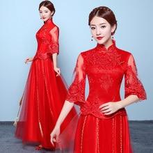 Chinese traditional Clothing Plum blossom pattern dress  long summer qipao cheongsam robe modern