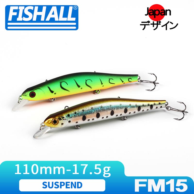 Orbit 110sp 110mm 17.5g Wobbler Hard Lure With Magnet Transfer Suspend Action Bait For Bass Pike Trout