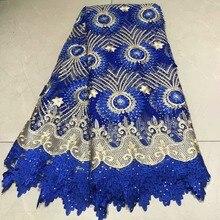 3D швейцарская вуаль кружевная ткань для Африки Высокое качество Африканский Французский кружевной ткани с камнями Тюль нигерийское кружево с вышивкой