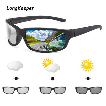 Classic Photochromic Sun Glasses Men Polarized Sunglasses Driving Goggles Chameleon Square Day Night Driving Glasses Gafas de