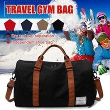 Bolsas de gimnasio al aire libre bolsa de deporte impermeable para hombre bolsa de hombro para Fitness gimnasio mochila de viaje bolsa desmontable ajustable