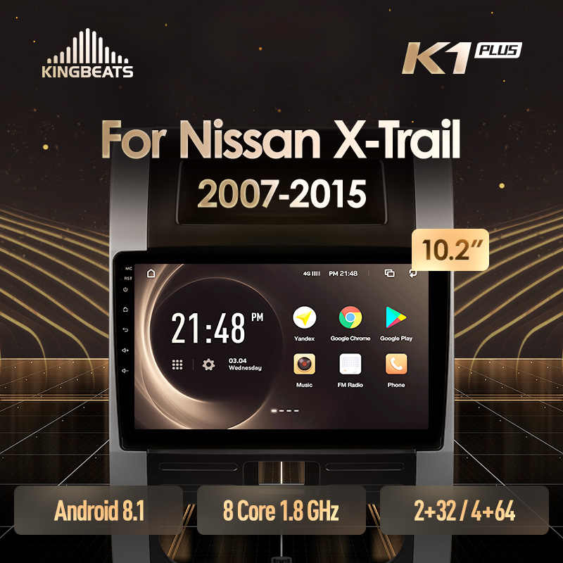 KingBeats アンドロイド 8.1 ヘッドユニットカー 4 3g カーラジオマルチメディアビデオプレーヤーナビゲーション GPS 日産エクストレイル X トレイル 2 T31 2007-2015