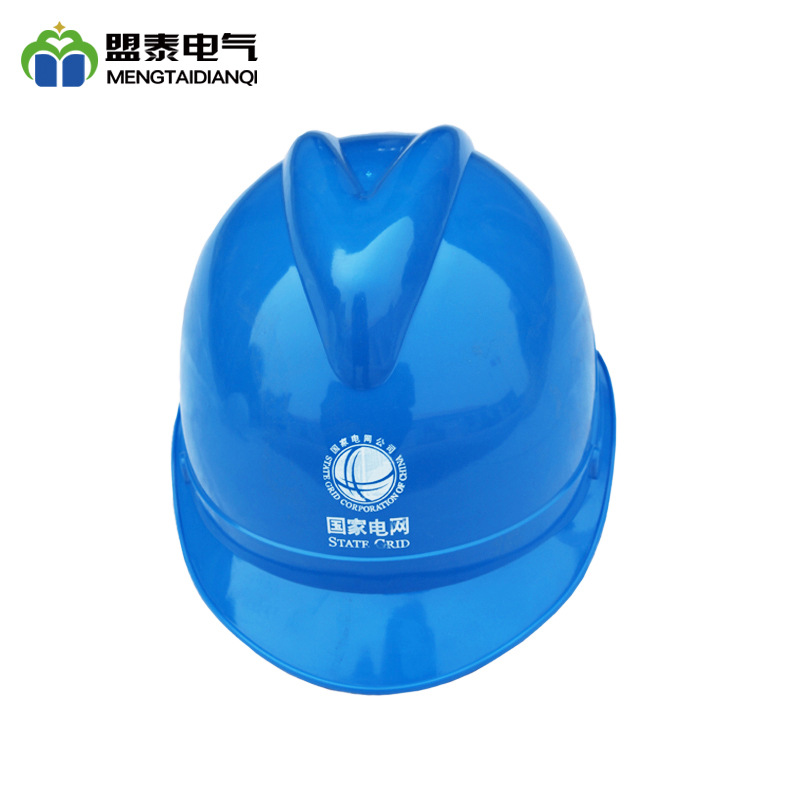 Plastic Steel Insulation Safety Helmet Print Electric Power Safety Helmet National Standard Architecture Construction To Fibergl
