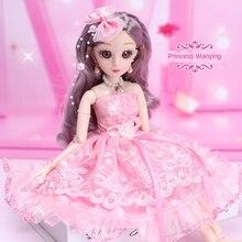 Creative children's gift music doll suit dress wedding dress girl's family toy