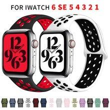 Pulseira de silicone macio para apple watch band 6 se 5 44mm 42mm pulseira de pulso de borracha da série iwatch 1 2 3 4 40mm 38mm acessórios