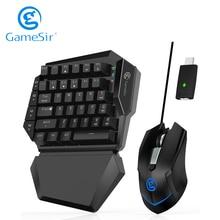 GameSir VX ايمسويتش ماوس لوحة مفاتيح الألعاب ل Xbox One/ Xbox One S/ Xbox One X/ PS4/ PS4 نحيل/PS4 برو/نينتندو سويتش/PS3