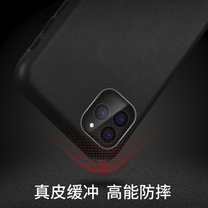 Image 4 - For iphone 11 11 Pro Leather Case 100% Original Duzhi Brand Genuine Cattle Leather Case For iphone 11 pro max leather case
