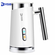 DEVISIB Automatic Milk Frother Milk Steamer Electric Cappuccino Hot /Cold Coffee Stainless Steel CE/GS 220V 3 Year Warranty