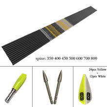 12Set +/-0.001 Archery Spine350 400 500 600 700 800 ID4.2mm Carbon Arrows Shaft V1 Vanes Recurve Bow LongBow Hunting Shooting
