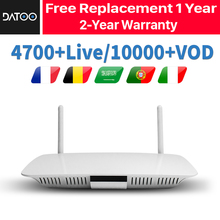 Leadcool Q1404 IPTV France Arabic Spain Portgual IP TV Android 8.1 1G+8G 2G+16G DATOO 1 Year Box