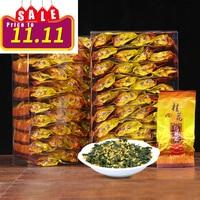 Oolong tea  osmanthus and osmanthus Oolong tea  Taiwan original special aroma Alpine frozen top oolong tea 250g Tea Cutters Home & Garden -
