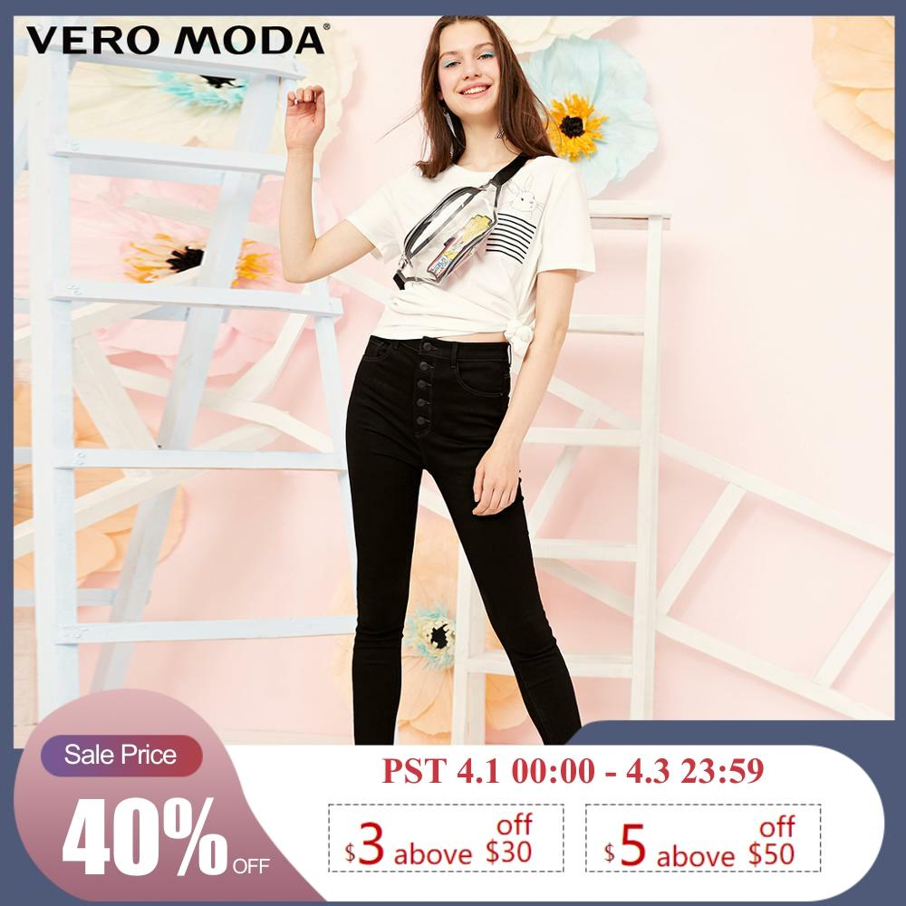 Vero Moda Women's Streetwear Slim Fit Stretch Decorative Buttons High-rise Jeans | 319149551