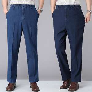 Denim Jeans Trousers Menswear Drawstring Loose Waistband Long-Pant Elastic Straight Casual