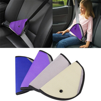 Hot sale Kid Adjustable Breathable Children Protector Positioner Infant Neck Protection Multifuction Baby Car Safe Fit Seat Belt image