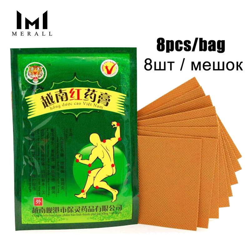 MERALL 8/16/40/48pcs Vietnam Red Tiger Balm Pain Relief Patch Back Neck Muscle Joint Arthritis Chinese Medical Plaster C075