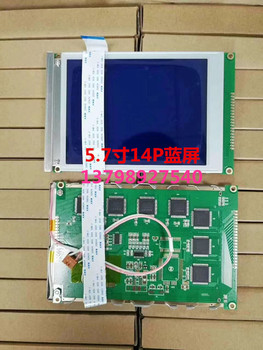 Injection Machine Baojiexin Computer BK118K Panel 5.7 Inch 14 Line Blue Screen PS630 Computer LCD Display