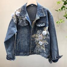 Fashion Autumn Women Denim Jacket Floral Embroidered loose Denim Jacket Long Sleeve Jeans Jacket Coat