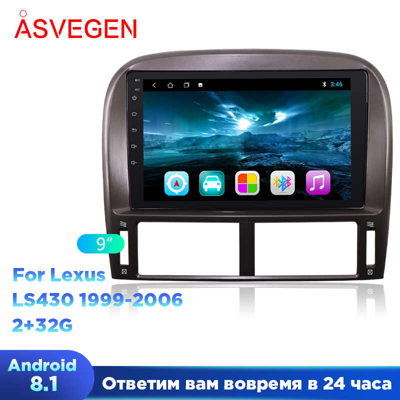 Android 8.1 Car Multimedia Player untuk Lexus LS430 9 Inch RAM 2G ROM 32G GSP Multimedia Stereo Auto radio Unit Player 1999-2006