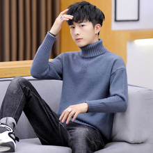 Winter Warm Turtleneck Sweater 2020 New Men Fashion   Knitted Men's Sweaters Casual Trendy Male Slim Fit Pullover