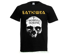 Loose Funny O Neck Short Sleeve Cotton T-Shirt Batushka T-shirt Black Metal New!
