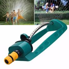 Hot Adjustable Alloy Watering Sprinkler Sprayer Oscillating Oscillator Lawn Garden sprinkler irrigation