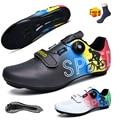 Велосипедная обувь, мужские кроссовки для горного велосипеда, сверхлегкие спортивные унисекс кроссовки из углеродного волокна, самоблокир...