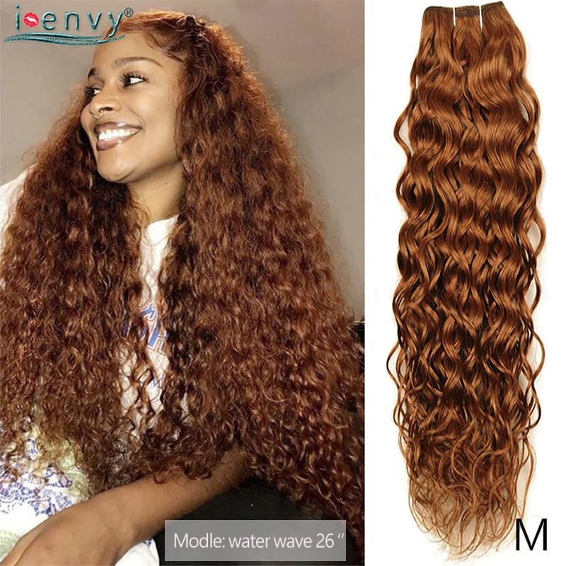 I Envy #30 Water Wave Bundles Colored Ginger Blonde Brazilian Human Hair Bundles Gold Blonde 100% Human Hair Bundles Non-remy