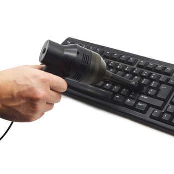 Portable Mini Handheld USB Keyboard Vacuum Cleaner Brush For Laptop Desktop PC Computer Cleaners Tools