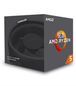 Image 5 - New amd ryzen 5 2600x cpu 3.6GHz Six Core Twelve Thread 95W TDP processador Socket AM4 Desktop pack with sealed box radiator fan