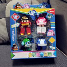 4 sztuk partia koreański Kid zabawki Robocar Poli transformacja Poli Amber Roy samochodów zabawki figurka zabawki dla dzieci prezenty z pudełkiem tanie tanio Model Chłopcy Do Not Eat 31*28*9cm Pierwsze wydanie 5-7 lat 8-11 lat 12-15 lat 14 lat 8 lat 6 lat 3 lat Wyroby gotowe
