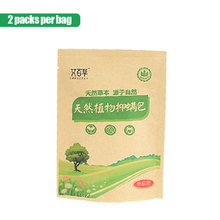 Bed Mite-Killer Bugs-Cleaner Antibacterial Non-Toxic Natural 10-Bags/Set Except-Bag Anti-Mite-Plant-Extract
